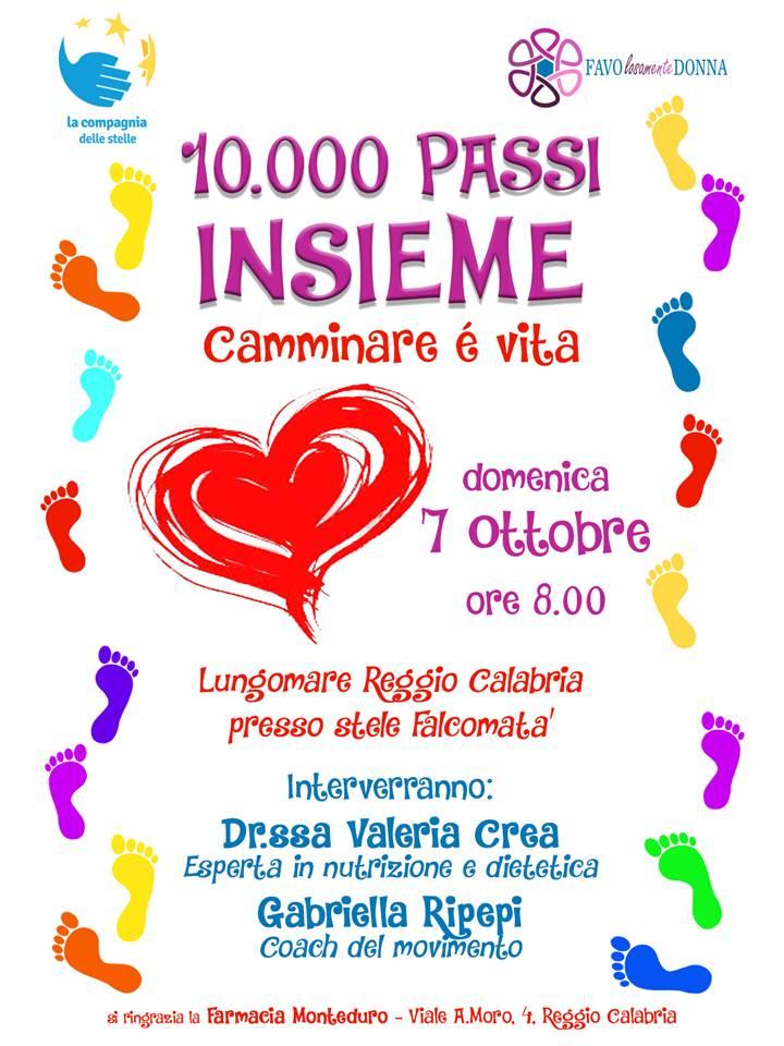 10000_passi